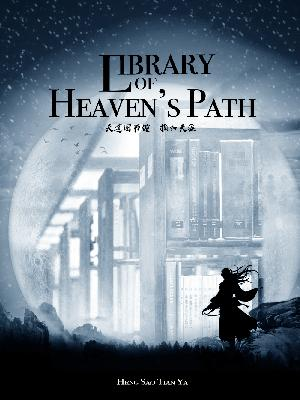 Library of Heaven is Path