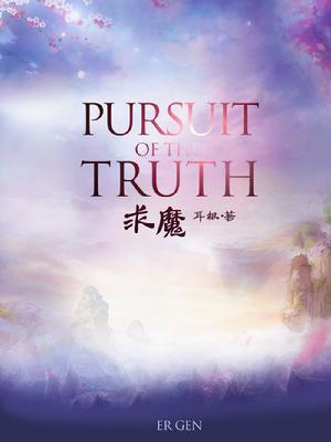 Pursuit of the Truth