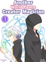 Another World : Peace Creator Magician