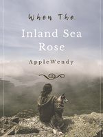 When The Inland Sea Rose